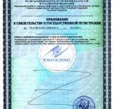 serteficat10