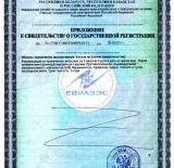 serteficat2