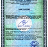 serteficat3