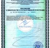 serteficat4