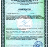 serteficat5