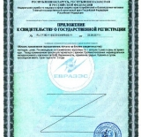 serteficat6
