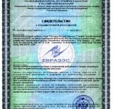 serteficat9